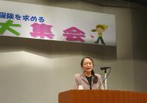 20131102_kaigo000.JPG