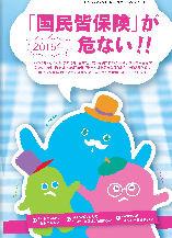 201409leaf.jpg