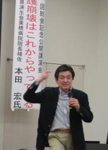 20160206_honda