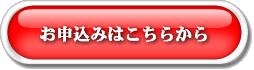 mousikomi02-003