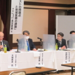 地域医療と公立・公的病院を守る県民シンポジウムを開催