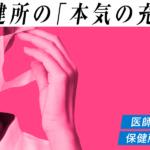 いのちまもる緊急行動 「菅首相への手紙」